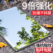 ipad2018钢化膜9.7寸pro10.5蓝光12.9新款2017苹果ipad4/5/6平板10.2膜电脑2019全屏air2保护7mini4迷你3贴膜
