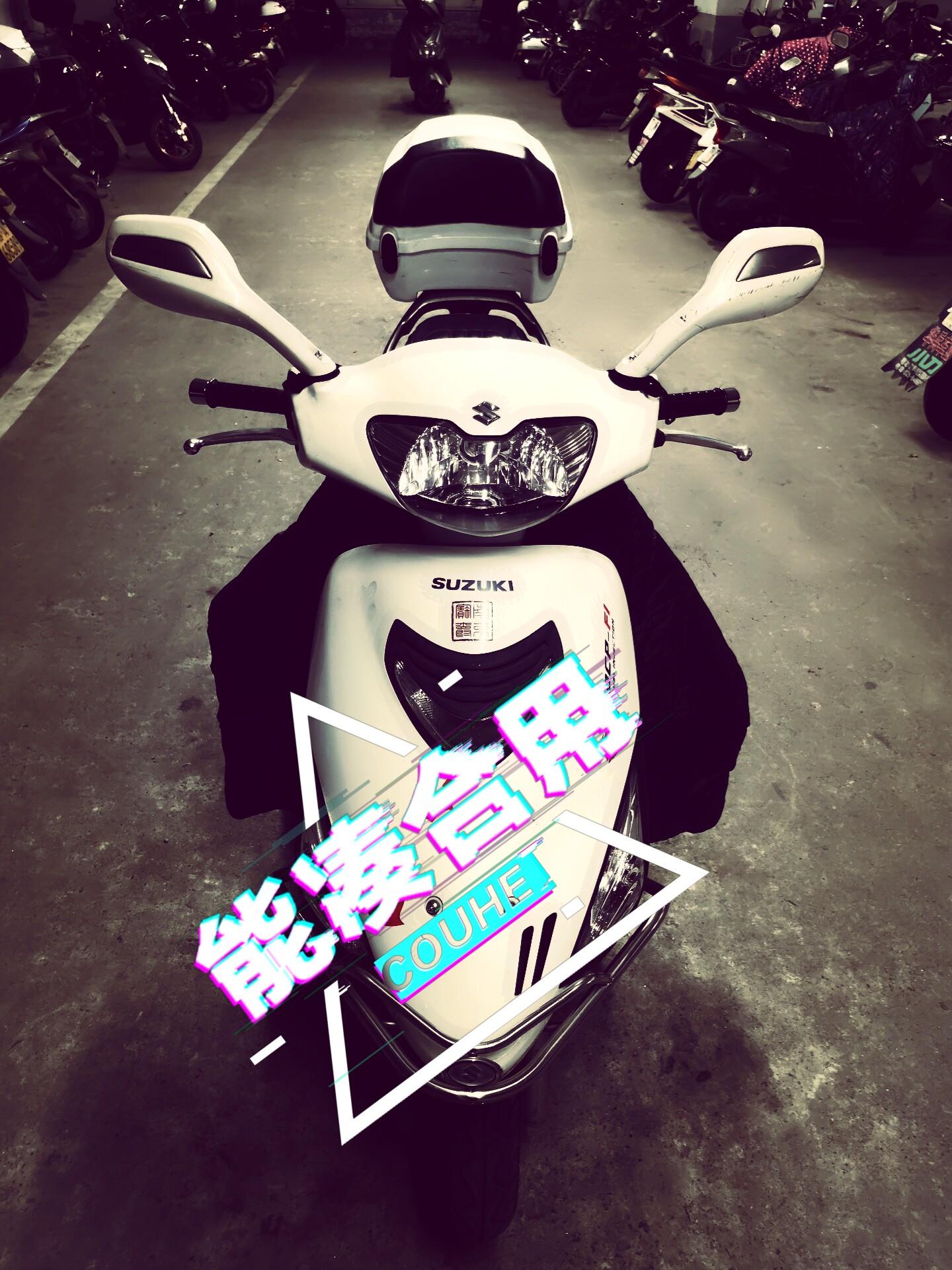 南京大牌摩托车 黄牌18电喷海王星,接受活车子置换。