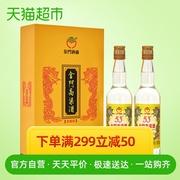 2014年金门高粱酒珍藏版礼盒两瓶装黄金龙500ml*2建厂60周年款