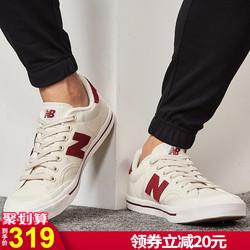 New Balance/NB男鞋女鞋2019春季新款情侣运动鞋休闲板鞋帆布鞋