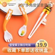宝宝学吃饭训练勺子叉子儿童餐具套装歪把一岁筷子婴儿弯头辅食勺