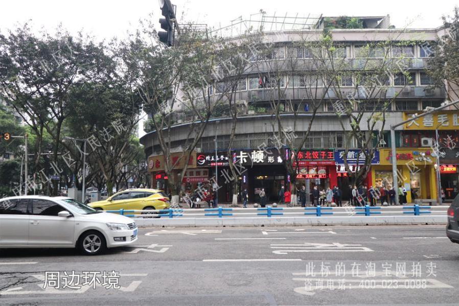重庆市渝北区双龙湖街道龙庆街57号C幢3-6-2(含家具家电)