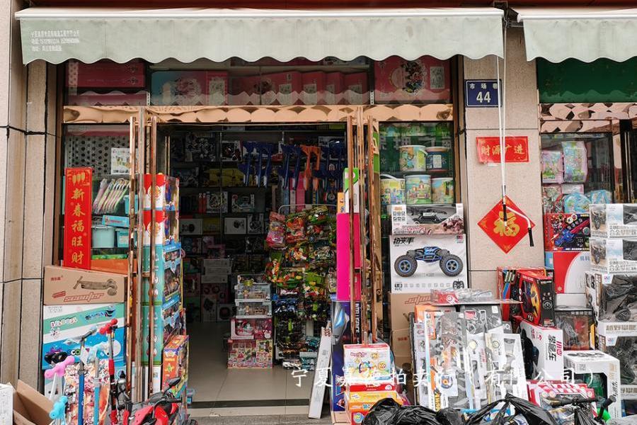 银川市兴庆区银川商城市场巷一层23号商业房产