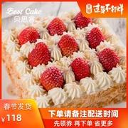 贝思客拿破仑草莓蛋糕 新鲜水果生日蛋糕节日情人节上海同城配送