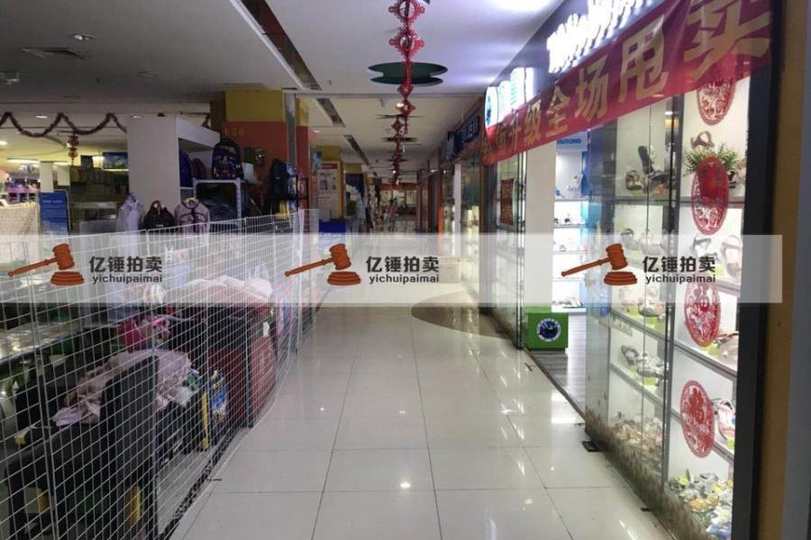 广西桂林市叠彩区中山北路113号广运美居商贸城A1区3-07号商铺
