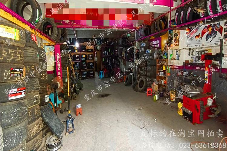 重庆市涪陵区顺江大道67号房屋(房地籍号1-10)