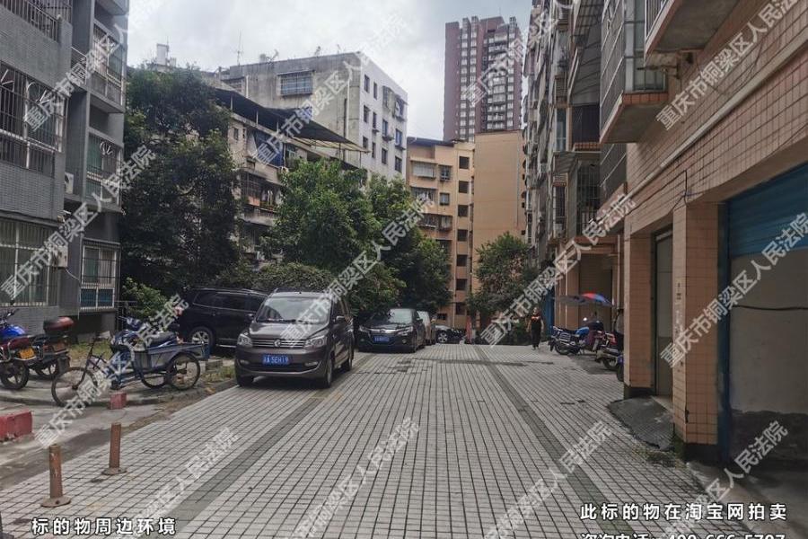 重庆市铜梁区巴川镇马家湾63号3-8-1的住宅用房