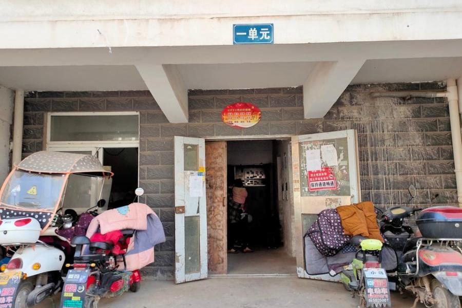 五河县旧县湾安置区41号楼1单元201室房屋