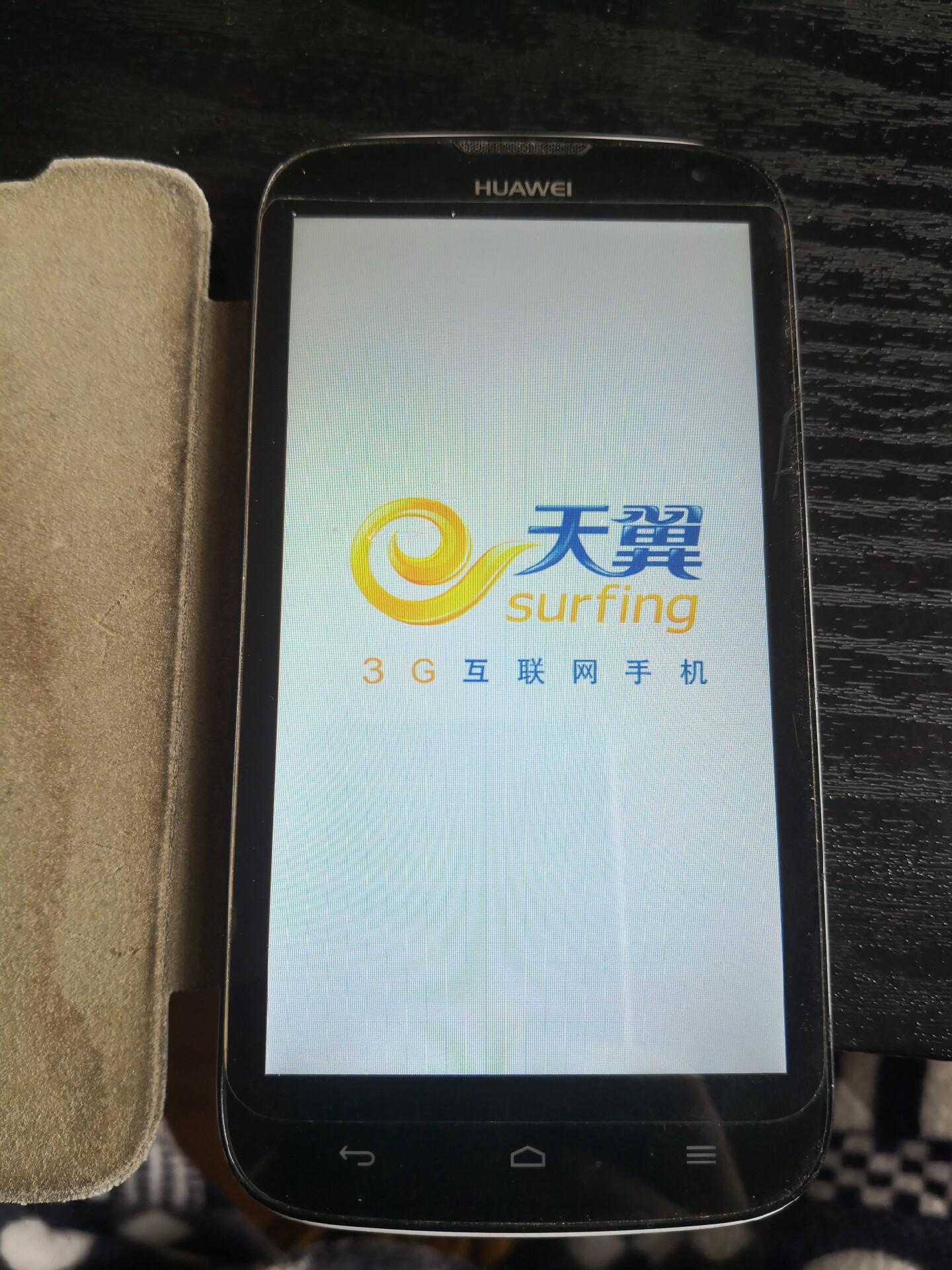 华为手机电信3GC8815 闲置华为3G电信版手机成色如图