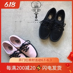 【现货】VANS Authentic Platform 松糕厚底女鞋VN0A3AV8QT9/QB1