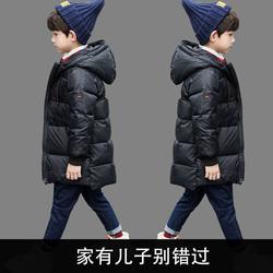 男童棉衣2019冬季新款儿童中长款羽绒棉服男孩棉袄加厚外套韩版潮