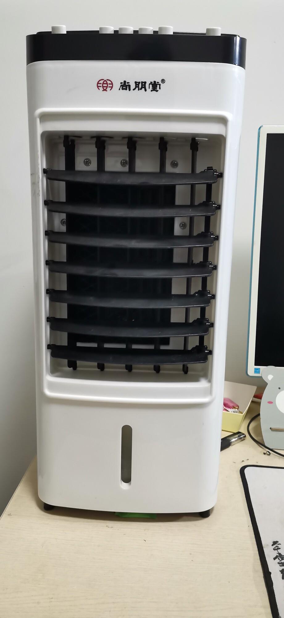 制冷风扇99元入手,40出。