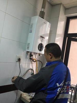 万家乐L1PB38-19P2怎么样?燃气热水器老司机体验反馈!!! 艾德评测 第7张