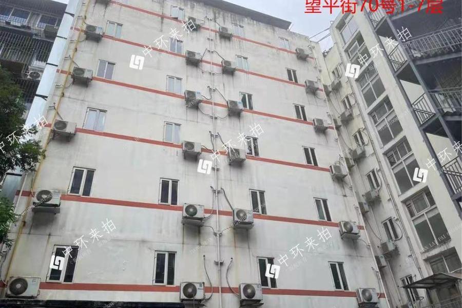 宜宾旭能实业集团有限公司所有的位于成都市成华区望平街70号1-7楼、70号1层70号房屋、72号附1号的三分之一份额