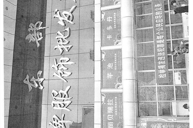 """拱星墩街道东岗东路1991号""""东部品牌服饰批发市场""""03层613室营业用房"""