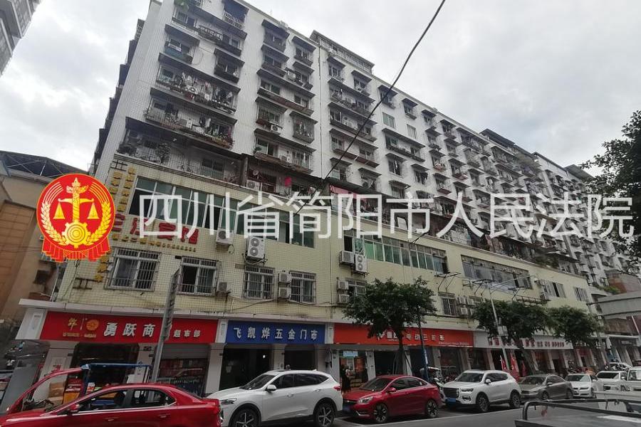 简阳市简城镇大古井街119号2层的房产