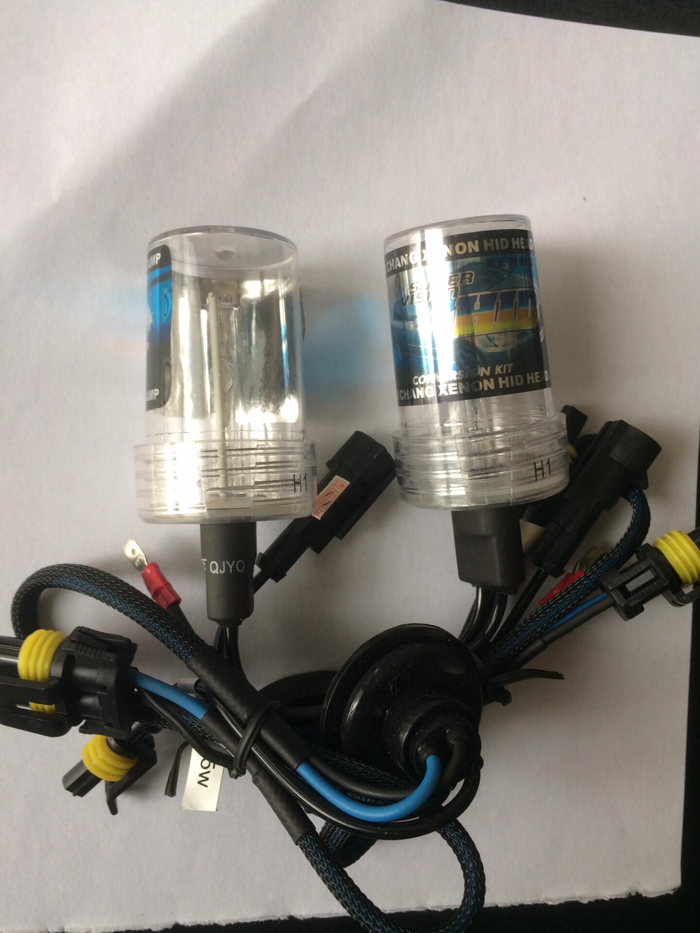 泰昌H1 H11 35W 6000K氙气灯泡