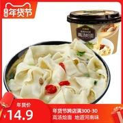 川豫情 老郑州风味 高汤烩面 方便速食118g/桶
