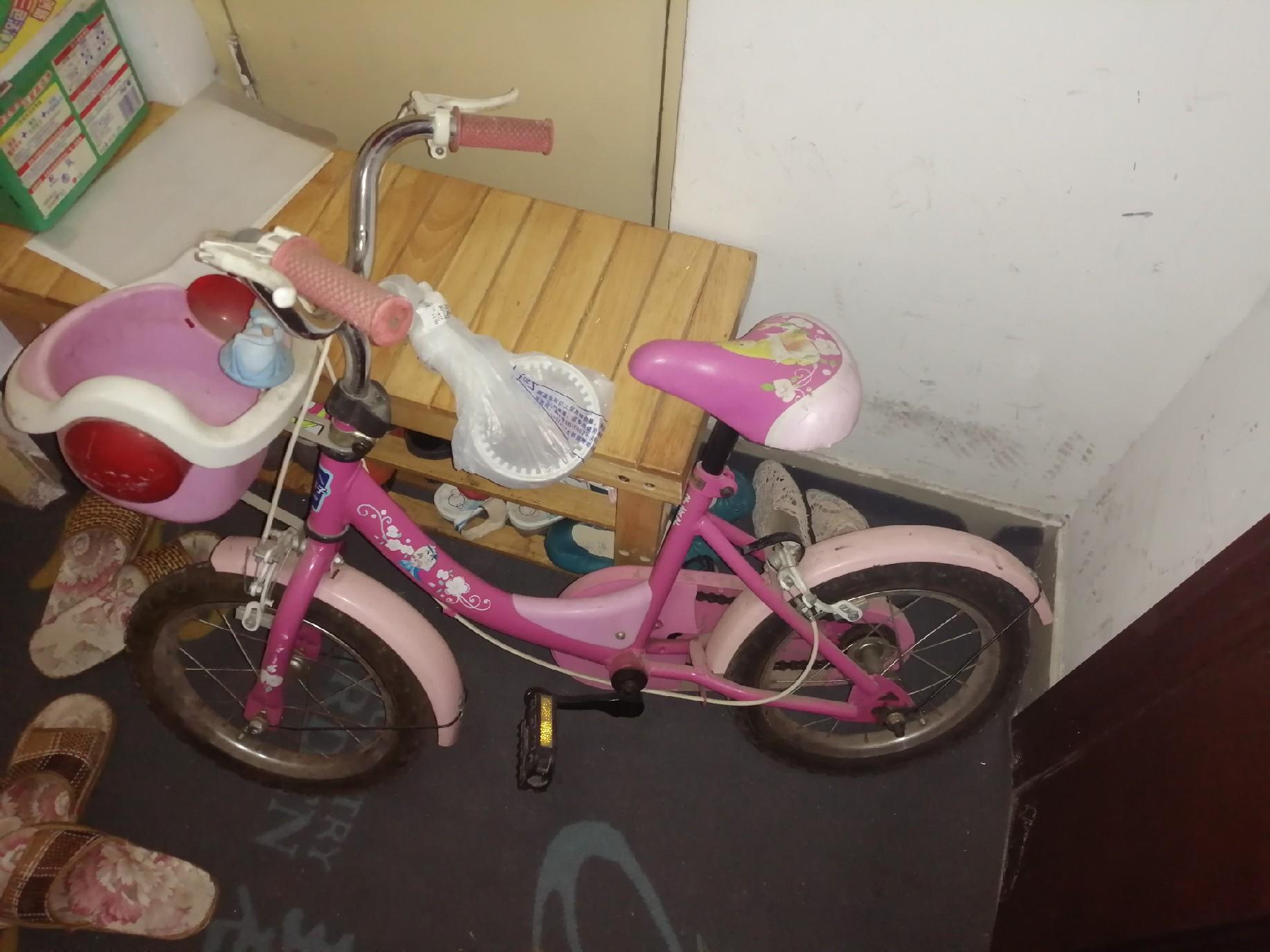 好**自行车。