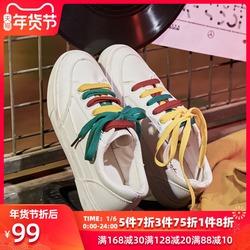 涉趣小白鞋女学生百搭板鞋韩版基础平底鞋街拍帆布鞋透气休闲鞋子