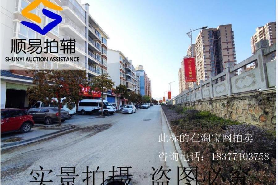 桂林市平乐县平乐镇南洲新区农贸市场5栋1单元3层2号