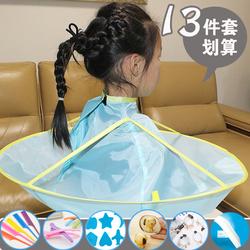 儿童理发围布小孩发廊专用宝宝婴儿剃头剪发不沾头发斗篷围裙披肩