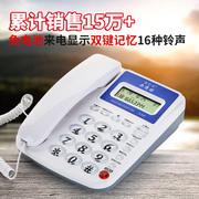 办得好338 电话机办公商务家用固定电话座机坐机免电池来电显示