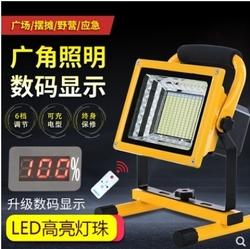可充电室外工程超亮草坪灯舞台灯光演出投光灯壁灯维修台蓄电池