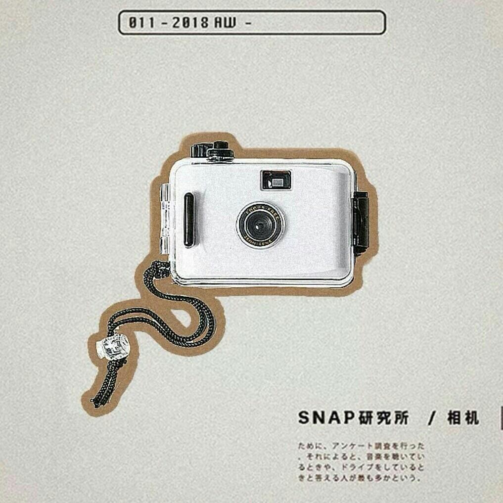 SNAP研究所 复古可换胶卷傻瓜相机