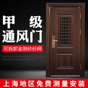 甲级防盗门 安全门可拆卸门中门通风门C级锁芯指纹锁进户门子母门