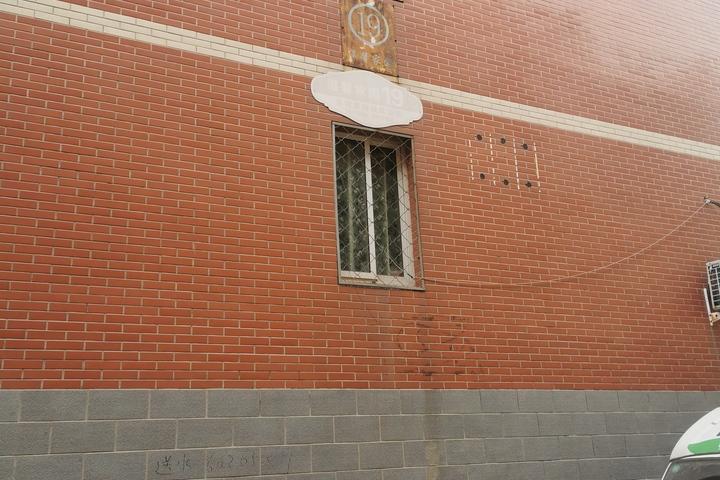位于高阳县温馨家园小区19幢4单元202室房产一处