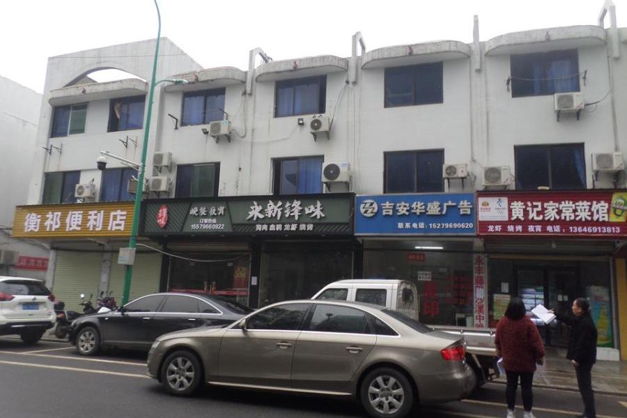 吉安市青原区火车站广场北二栋五室