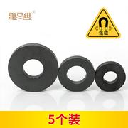 铁氧体磁环圆环铁氧体磁铁大块圆形磁石普通大号永磁铁圆环吸铁石