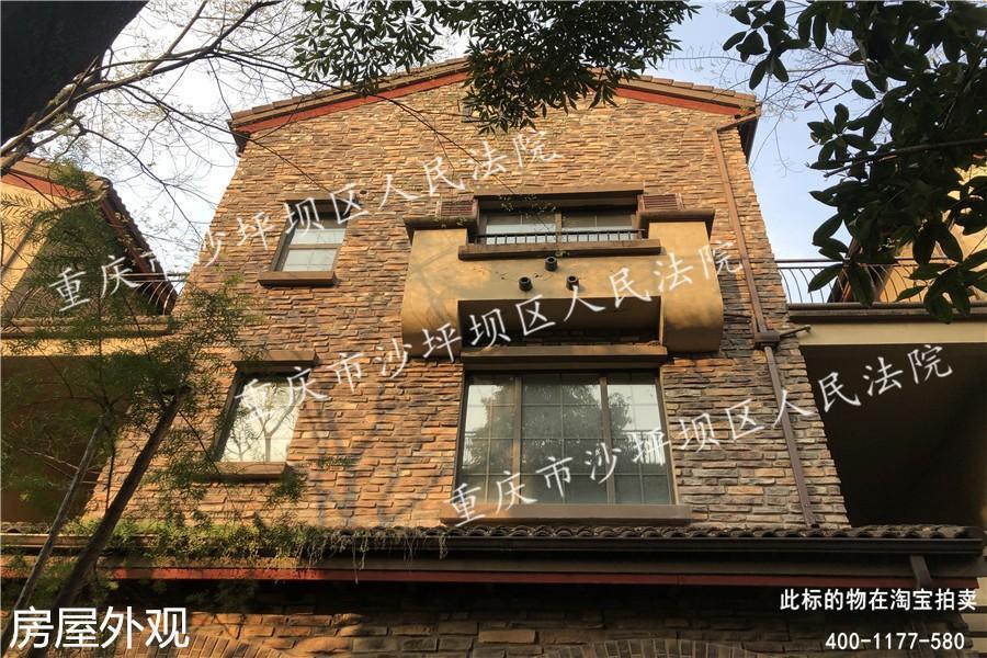 重庆市渝北区回兴街道宝石路1号东原•香山73幢3A号