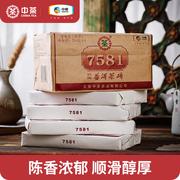 茶宝轩茶叶 中粮中茶 2018年经典标杆7581熟砖普洱茶熟茶250g方砖