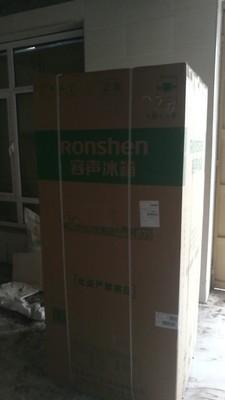 TCL R405V1-U冰箱用了就知道!电冰箱内幕评测情况吐槽!!! 打假评测 第3张