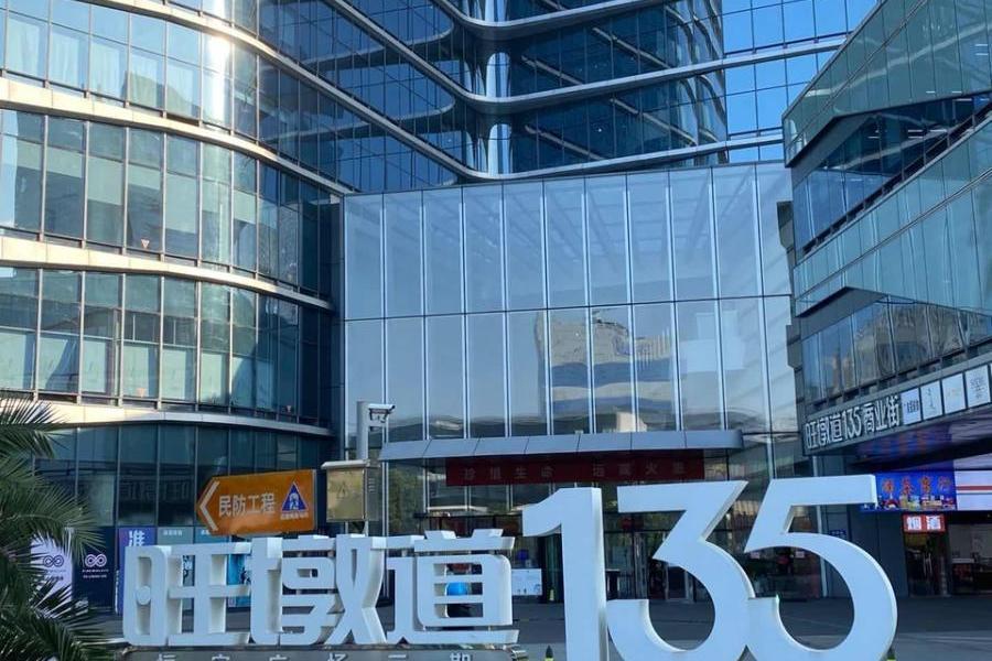 (破)苏州园区旺墩路135号融盛商务中心1幢1122、1123室