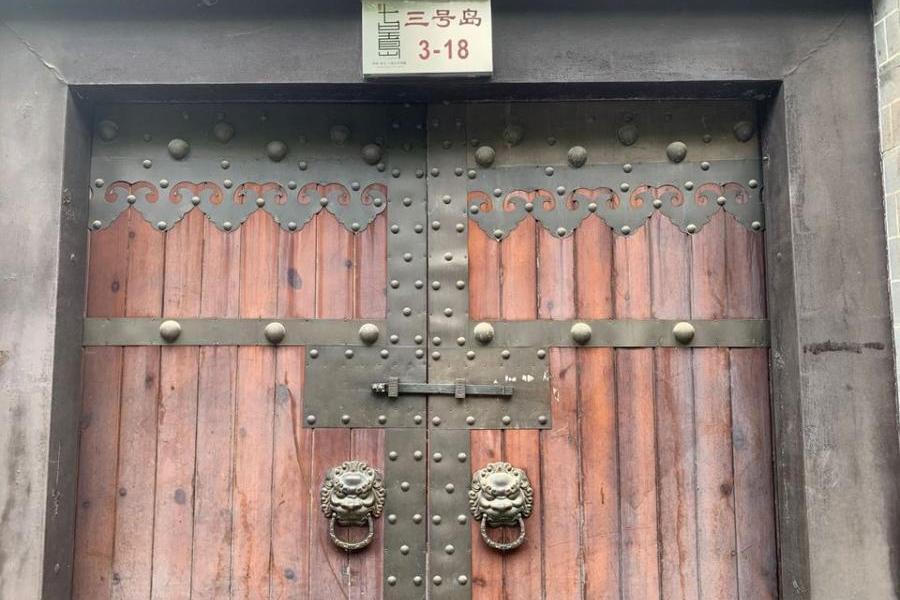 七星生态商务会所3号岛18号楼101室