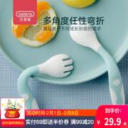 贝恩施婴儿勺子宝宝学吃饭训练辅食勺新生儿硅胶弯头软勺儿童餐具