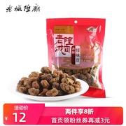 老城隍庙香酥怪味豆上海特产蚕豆办公室休闲零食胡豆小吃袋装250g