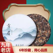 香友 福鼎白茶2014年贡眉寿眉老白茶饼350g