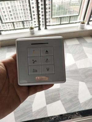 真实揭露感受晾霸W25智能电动晾衣架反馈怎么样?实用吗?质量优缺点评测曝光