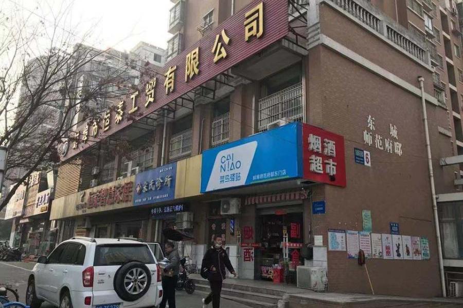 蚌埠市东城-师范府邸6号楼1-2层1号营业房