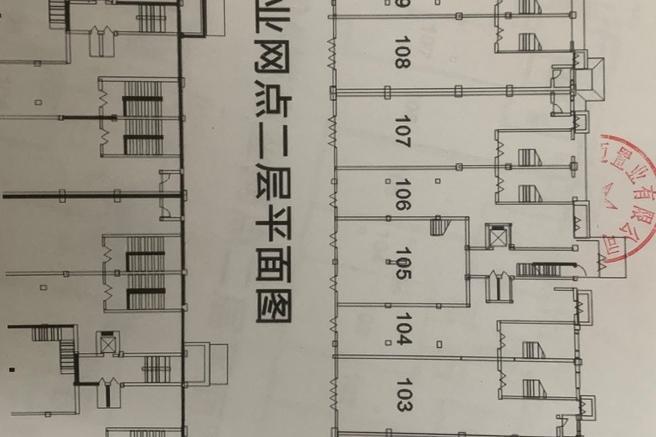 河南省洛阳市洛龙区书香苑21幢110号商铺