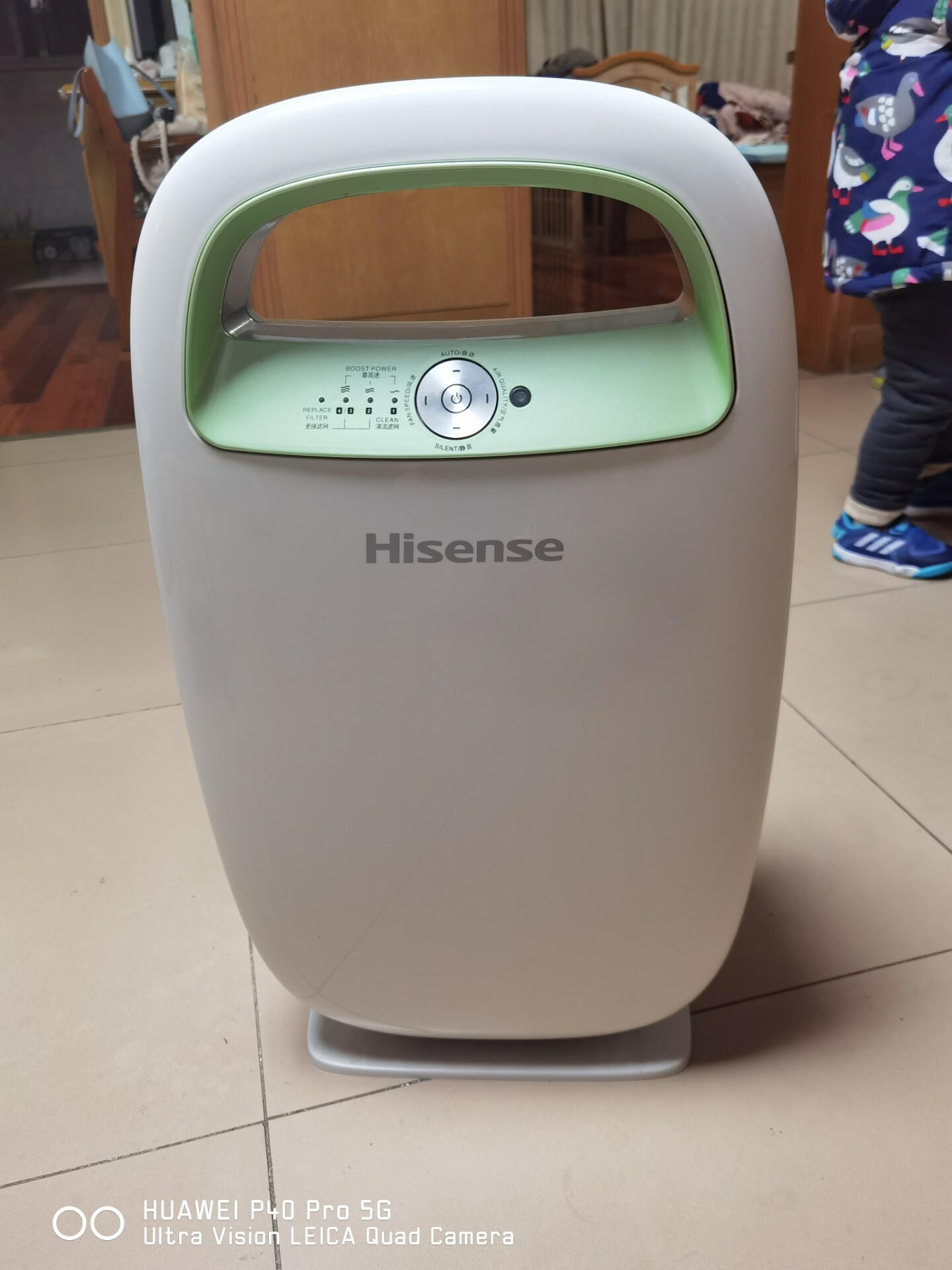 海信空气净化器,基本没有用过,成色很新。