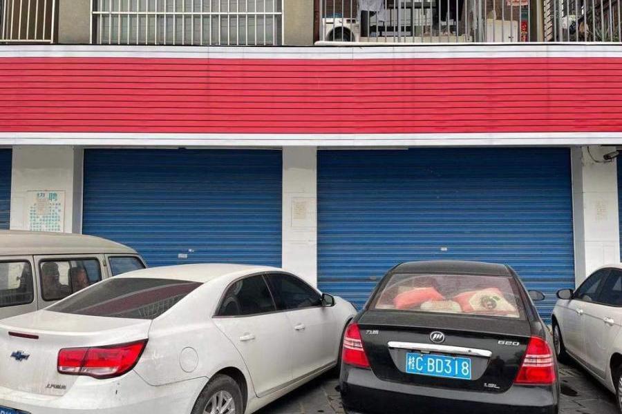 """桂林八里街开发区""""水岸新城""""6幢半地下层5号的门面"""