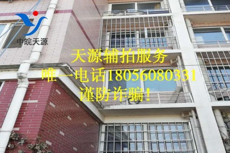 安徽省蚌埠市怀远县新河小区2#幢2单元2层204室住宅用房