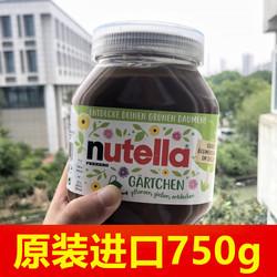 进口费列罗能多益Nutella榛子巧克力酱可可酱面包酱750g烘焙