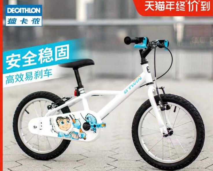 迪卡侬,16寸儿童自行车,99成新