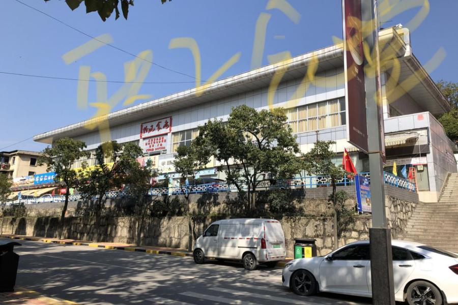 (破)中车贵阳实业有限公司破产拍卖资产包